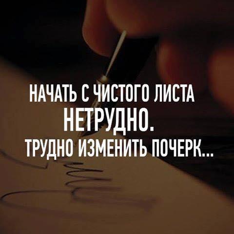 lyubov-k-sebe-ili-kak-prisvoit-avtorskie-prava-na-sobstvennuyu-zhizn_04